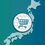 Top 10 E-Commerce Websites in Japan 2019